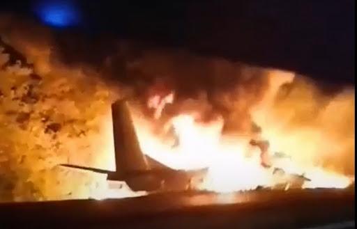 На Харківщині розбився літак з курсантами: загинули 25 людей