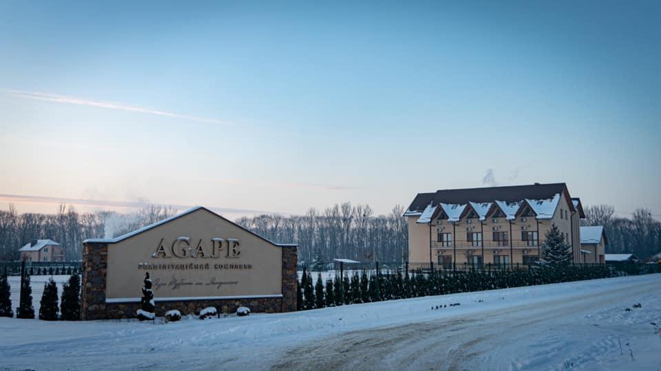 Агапе Украина: в тренировочном центре реабилитационного комплекса провели учебную сессию для студентов
