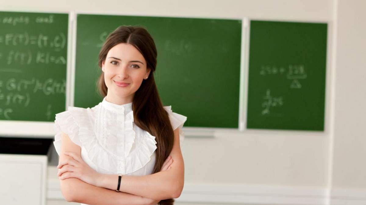 В Ірпінську християнську гімназію шукають вчителів